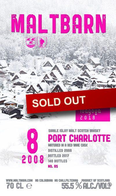 Maltbarn 85 – Port Charlotte6 Years